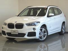 BMW X1sDrive 18i Mスポーツ コンフォートP ACC