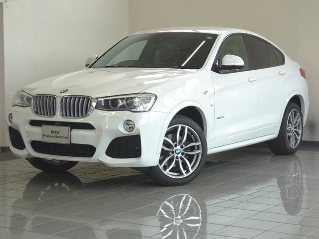 BMW xDrive 28i Mスポーツ ブラウンレザー 地デジ