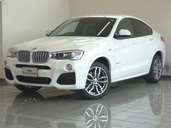 BMW X4xDrive 28i Mスポーツ ブラウンレザー 地デジ