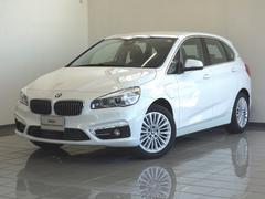 BMW225xeアイパフォーマンスAツアラーラグジュアリー