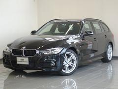 BMW320dツーリング Mスポーツ ACC タッチパネルナビ