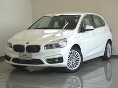 BMW225xeアイパフォーマンスAツアラーラグジュアリー ACC