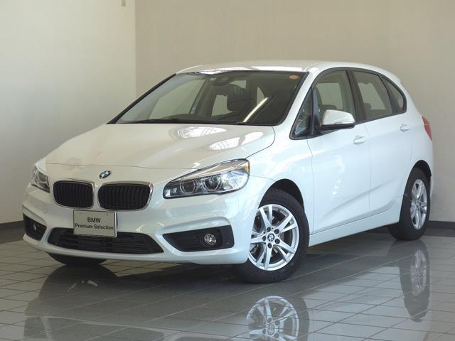 BMW 218iアクティブツアラー プラスP コンフォートP