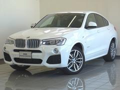BMW X4xDrive 35i Mスポーツ ブラックレザー ドラレコ