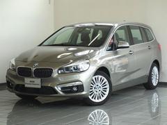 BMW220iグランツアラー ラグジュアリー ブラックレザー