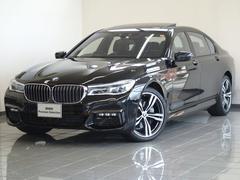 BMW740Ld xDrive Mスポーツ パノラマサンルーフ