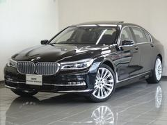 BMW740Ld xDrive エクセレンス リヤモニター 黒革