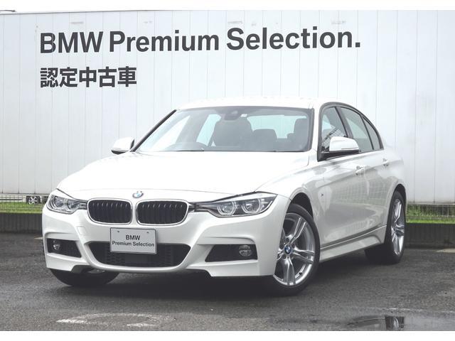 BMW 320i xDrive Mスポーツ アクティブクルーズC