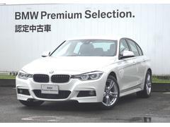 BMW320i xDrive Mスポーツ ACC レーンアシスト