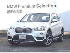 BMW X1sDrive 18i xライン ACC ヘッドアップDP