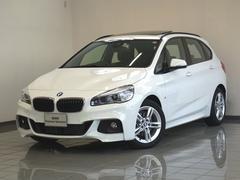 BMW218dアクティブツアラー Mスポーツ パノラマサンルーフ