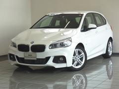 BMW218dアクティブツアラー Mスポーツ タッチパネル