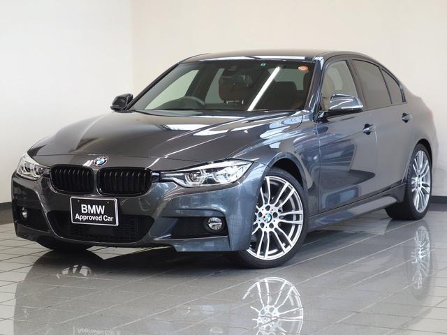 BMW 320d Mスポーツ ブラウンレザー ACC レーンアシスト