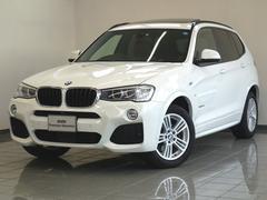 BMW X3xDrive 20d Mスポーツ ブラウンレザー サンルーフ