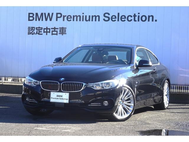 BMW 435iクーペ ラグジュアリー ブラウンレザー ACC