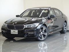 BMW740Ld xDrive Mスポーツ ブラックレザー