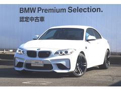 BMW7速DCT ハーマンカードン バリヤブルライトコントロール