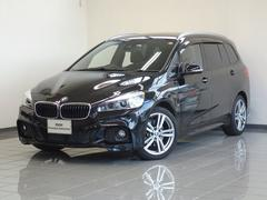 BMW218dグランツアラー Mスポーツ ACC ヘッドアップDP