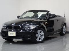 BMW120i カブリオレ ブラックレザー 社外HDDナビ 地デジ