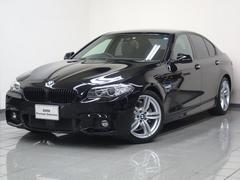 BMW523d Mスポーツ ザ・ピーク 限定車 ブラックレザー