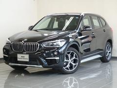 BMW X1sDrive 18i xライン ブラウンレザー ACC