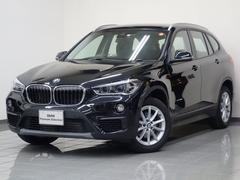 BMW X1xDrive 18d オートトランク シートヒーター PDC