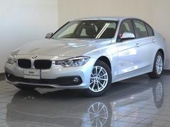 BMW320d ACC レーンアシスト コンフォートアクセス
