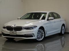 BMW523d ラグジュアリー ACC イノベーションパッケージ