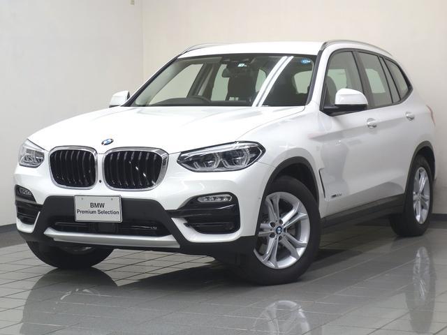 BMW xDrive 20d ACC シートヒーター オートトランク