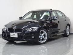 BMW320i Mスポーツ サンルーフ ACC シートヒーター