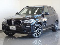 BMW X3xDrive 20d Mスポーツ モカレザー サンルーフ