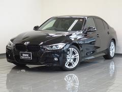 BMW320i Mスポーツ ACC ドライブレコーダー
