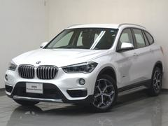 BMW X1sDrive 18i xライン ACC モカレザー