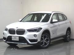 BMW X1sDrive 18i xライン コンフォートアクセス