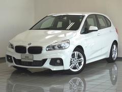 BMW218dアクティブツアラー Mスポーツ オートトランク