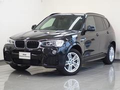BMW X3xDrive 20d Mスポーツ ブラックレザー ACC