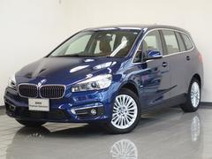 BMW218dグランツアラー ラグジュアリー ブラウンレザー