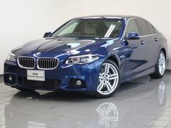 BMW523d セレブレーションエディションバロン オートトランク