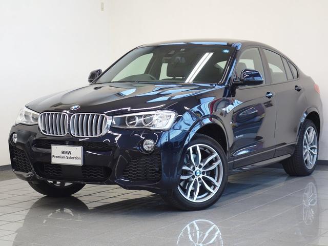 BMW xDrive 28i Mスポーツ ブラックレザー ACC