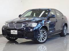 BMW X4xDrive 28i Mスポーツ ブラックレザー ACC