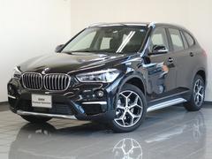 BMW X1xDrive 18d xライン シートヒータ オートトランク