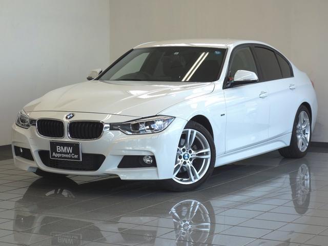 BMW 320i Mスポーツ バックカメラ コンフォートアクセス