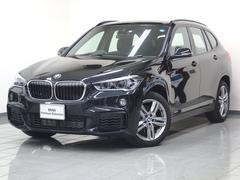 BMW X1sDrive 18i Mスポーツ シートヒータ 電動トランク