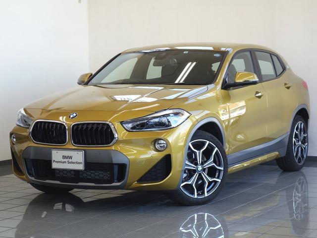 BMW sDrive 18i MスポーツX ACC ヘッドアップDP