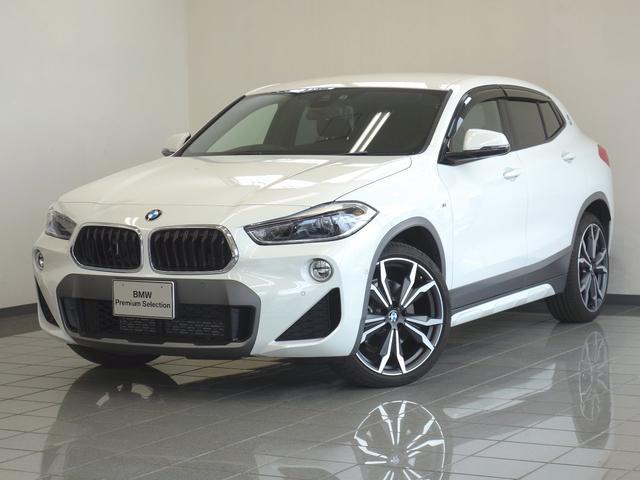 BMW xDrive 20i MスポーツX モカレザー ACC