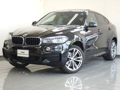 BMW X6xDrive 35i Mスポーツ サンルーフ ACC