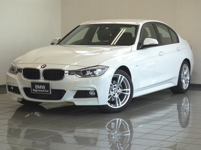 BMW 320i Mスポーツ ACC コンフォートアクセス
