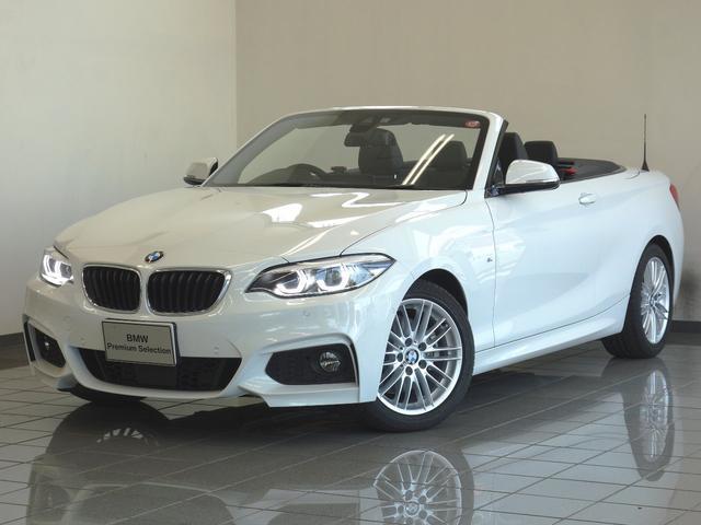 BMW 220iカブリオレ Mスポーツ ブラックレザー ACC