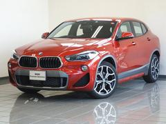 BMW X2xDrive 18d MスポーツX ハイラインパック ACC