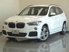 BMW X1xDrive 18d Mスポーツ バックカメラ 前後センサー